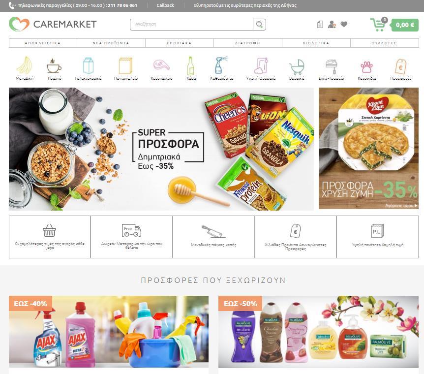 NopServices - NopCommerce Services - NopCommerce Themes   Plugins e395f2923f7