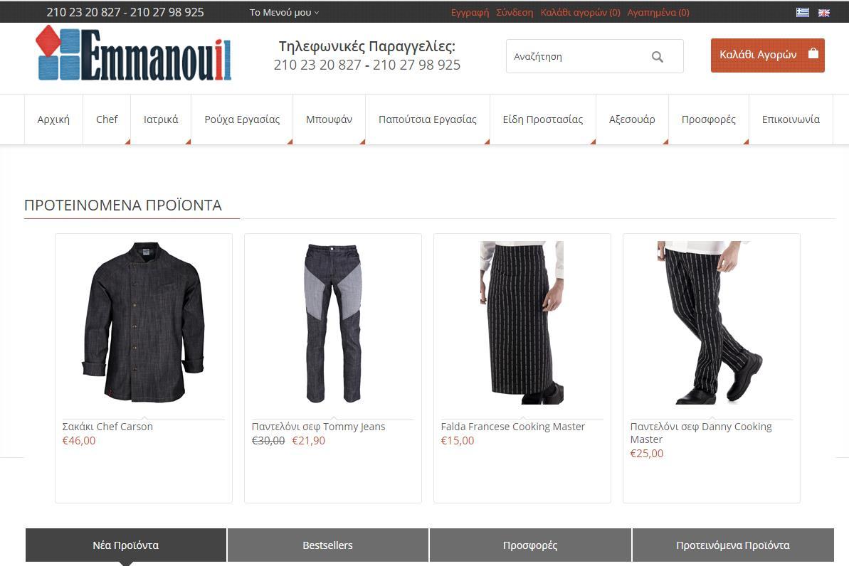 d98df89da NopServices - NopCommerce Services - NopCommerce Themes & Plugins