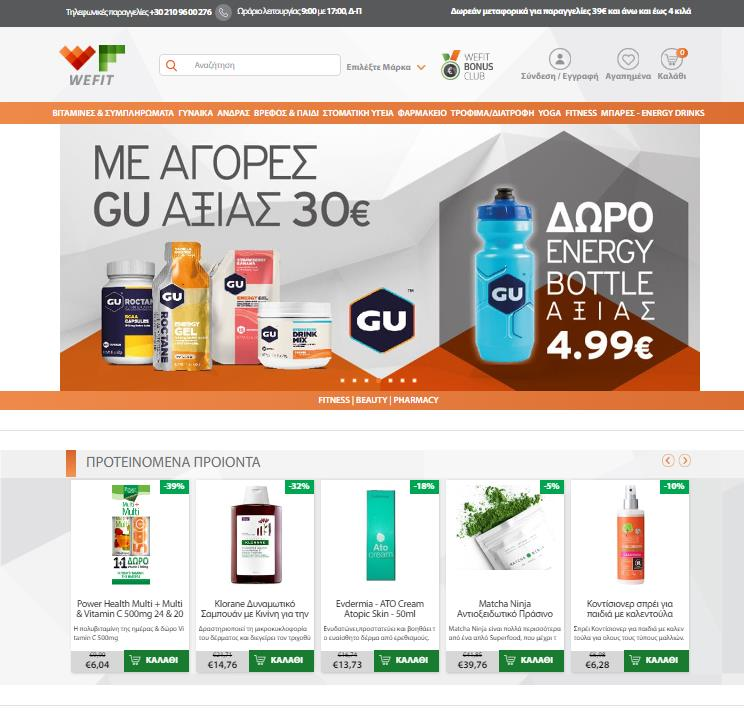 acbfa870bff NopServices - NopCommerce Services - NopCommerce Themes & Plugins